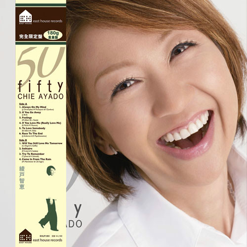 Chie Ayado Fifty 180g Import Lp