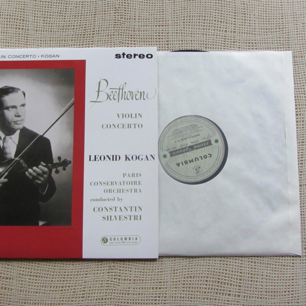 Beethoven Violin Concerto Leonid Kogan Constantin