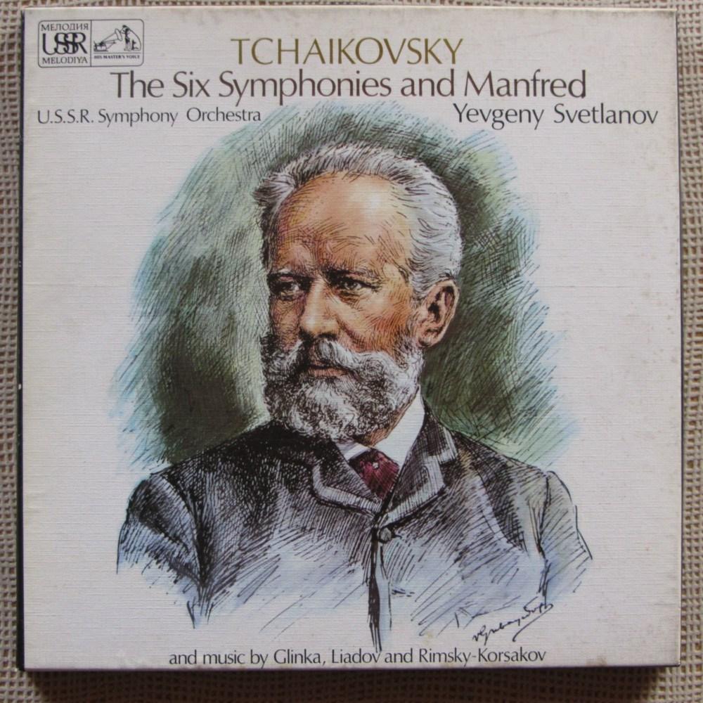 Tchaikovsky Complete Symphonies Manfred Urss Symphony