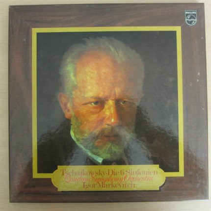 Tchaikovsky Complete six symphonies London Symphony Orchestra Igor Markevich PHILIPS