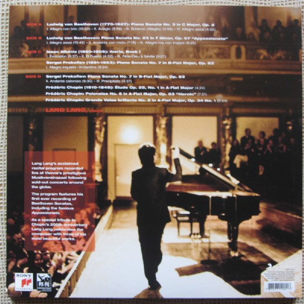 Lang Lang Live In Vienna Works Of Chopin Beethoven