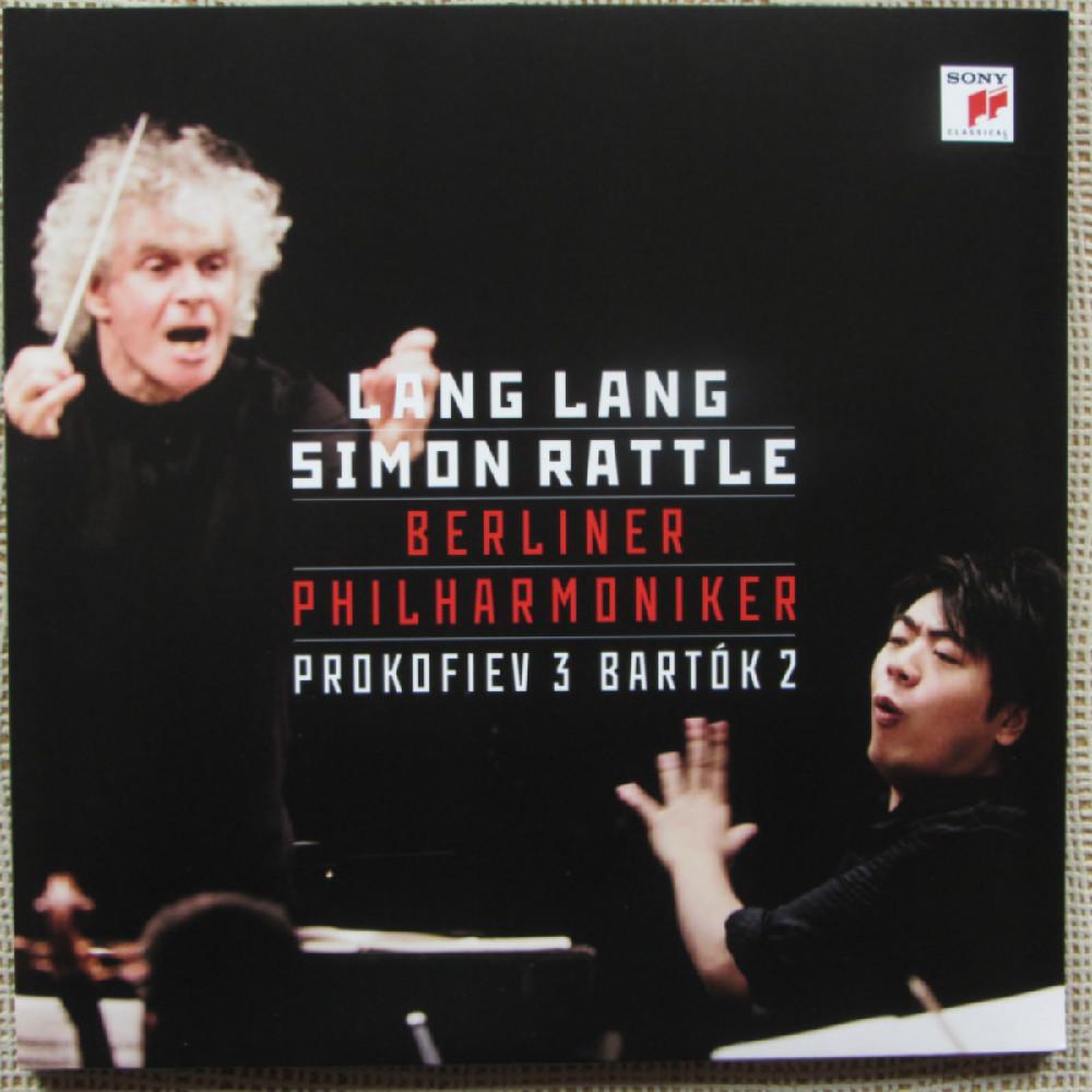 Prokofiev Piano Concerto 3 Bartok Piano Concerto 2 Lang