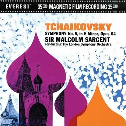 Tchaikovsky Symphony No. 5 ANALOGUE PRODUCTIONS EVEREST 200g 45rpm 2LP