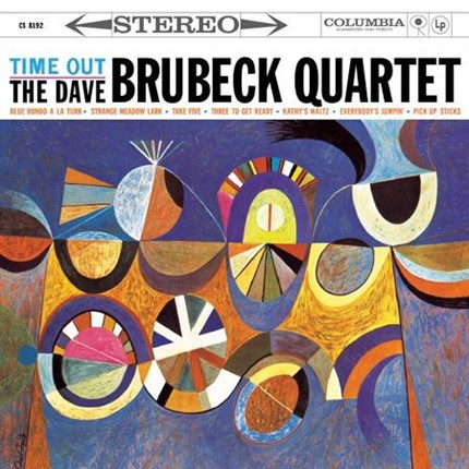 The Dave Brubeck Quartet Time Out 200g 45rpm 2LP ANALOGUE PRODUCTIONS