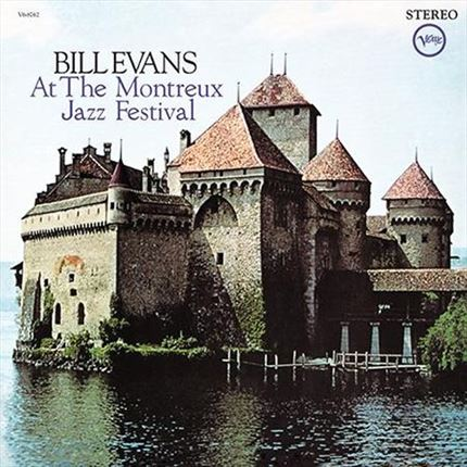 Bill Evans At The Montreux Jazz Festival Analogue Productions 200g LP