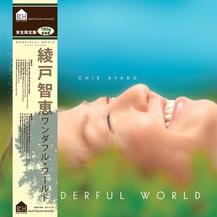Chie Ayado Wonderful World 180g Import LP