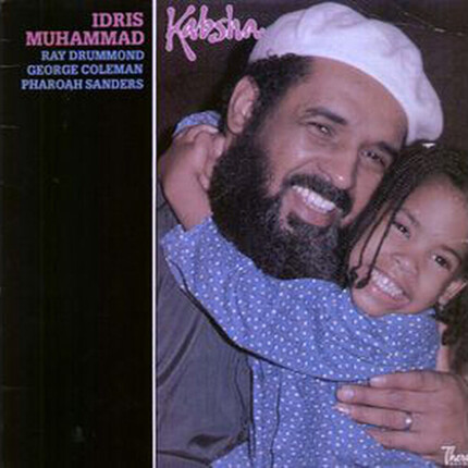 Idris Muhammad Kabsha Pure Pleasure180g LP