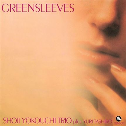 Shoji Yokouchi Trio Greensleeves Impex Records Numbered Limited Edition 180g LP